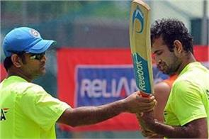 over time  dhoni became captain cool  irfan