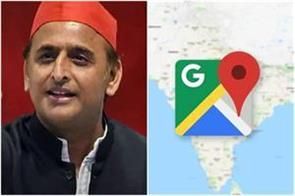 vikas dubey encounter  akhilesh yadav claims google maps can  track  accident