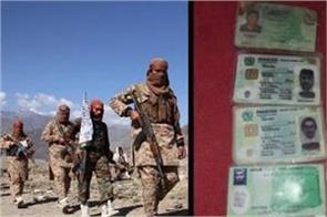 pakistani ids found near bodies of militants in kandahar