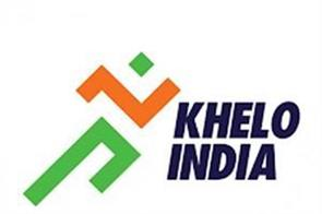 haryana to host   khelo india youth games   2021
