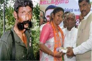 veerappan daughter made bjp vice president of tamil nadu yuva morcha