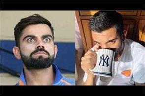 kohli trolled rahul over a cup of tea  got funny answers