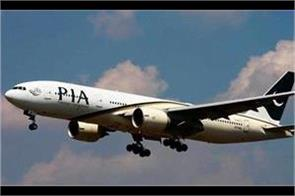 pakistan international airlines suspends to operate in europe