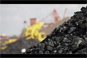 coal india unit declares strike as illegal