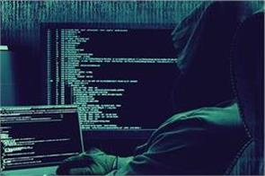 blackrock android malware can steal banking data cert