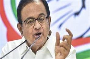 by sharing pictures  chidambaram targeted pm modi