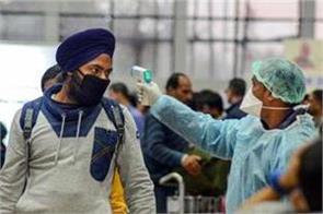 delhi airport mandates 7 days quarantine