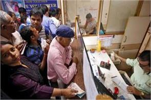 finance ministry asks states  uts to ensure safety of bank staff