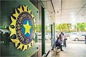 bcci council online meeting today