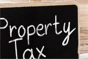 property tax  water connections cut off