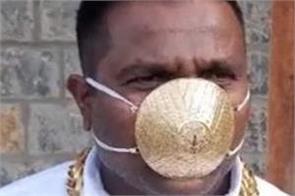 coronavirus gold mask pune shankar kurhade face mask