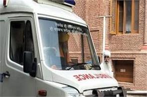 amritsar sachkhand sri harmandir sahib corona patient