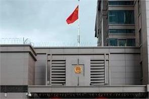 chinese consulate in houston closed