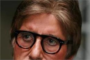 amitabh bachchan not tested negative for covid 19