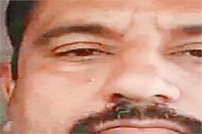 saudi punjabi suspicious condition death