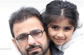 sheera jasvir posted emotional note on his daughter birthday