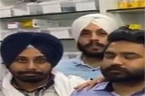 punjabi singer khan saab arrives at guru nanak modikhana