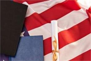 us indian students student visa online class