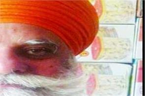dhariwal khalistan commodo force former chief bhai zafarwal resigned