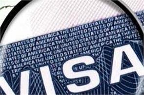 usa  visa rules