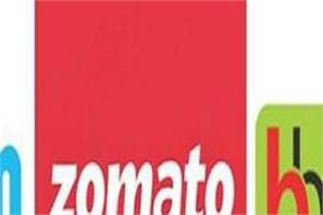 chinese apps ban government of india social media people paytm zomato ban