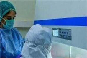 coronavirus hoshiarpur woman death report positive