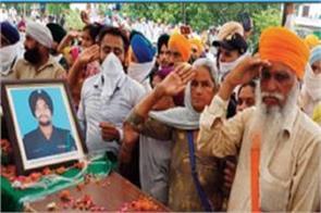 martyr rajwinder singh cremation