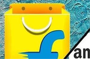 amazon flipkart e commerce companies country of origin product government