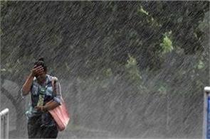 meteorological department  warning  heavy rain
