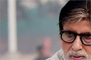 amitabh bachchan late night tweet a sanskrit  shloka from nanavati hospital