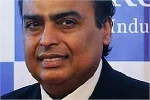 jio platforms  intel  investment  mukesh ambani