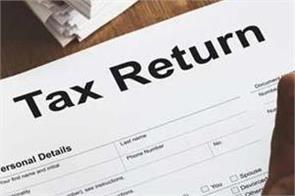 income tax returns  income tax department  e campaign