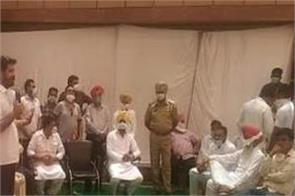 captain amarinder singh raja waring order