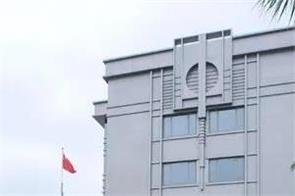 china houston embassy closes