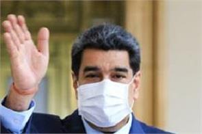 venezuela  parliamentary elections december 6