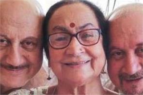 actor anupam kher mother brother bhabhi niece corona positive