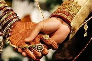marriage dispute bride misiing