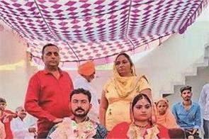 fazilka fraud police marriage