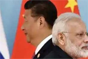 china modi government government procurement chinese companies entry ban