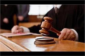 klf 3 members in judicial custody