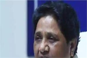 mayawati farmers agriculture law central government