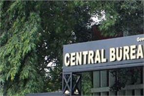 cbi fake bill navy 4 officers case registered