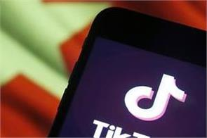 tiktok may take distance from china