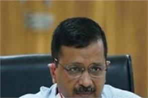 delhi arvind kejriwal amitabh bachchan corona virus positive
