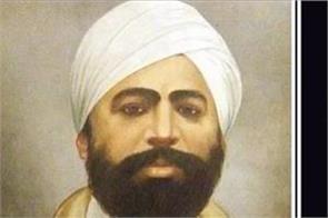 shaheed udham singh martyr s day