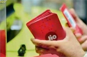 reliance jio discontinued rs 49 and rs 69 prepaid plans
