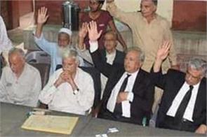 pakistan shaheed udham singh death anniversary