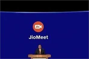 jiomeet hits new milestone