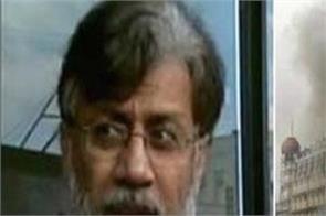 us court 26 11 mumbai terror attack convict rana bail plea dismissed