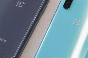 oneplus nord to launch today